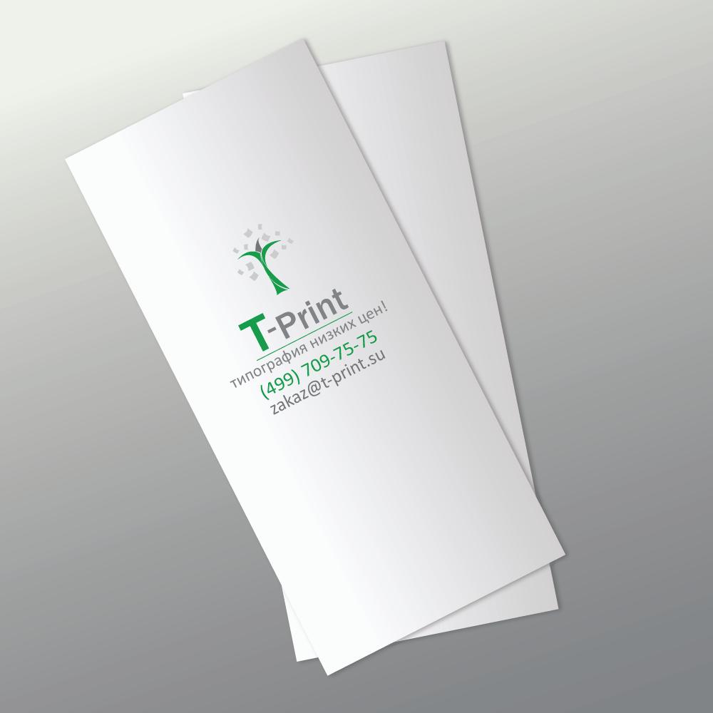 16d5f1447c7ff Печать открыток дешево в Москве - Типография Т-Принт